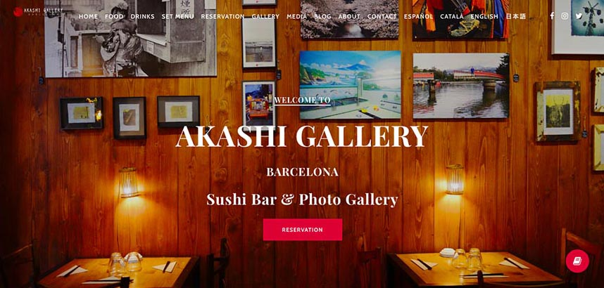 home akashi gallery new website