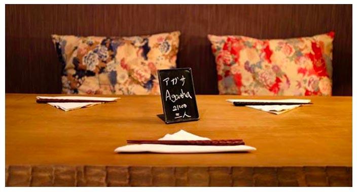 book you table at Akashi Gallery sushi bar